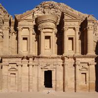 Архитектура арабских царств