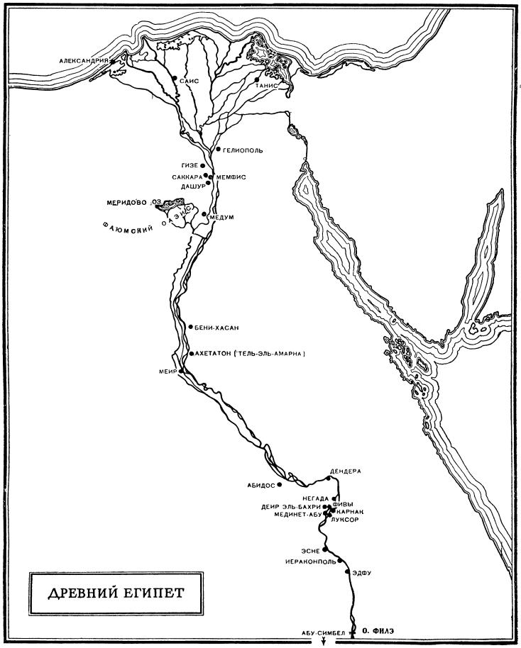 Карта: Древний Египет