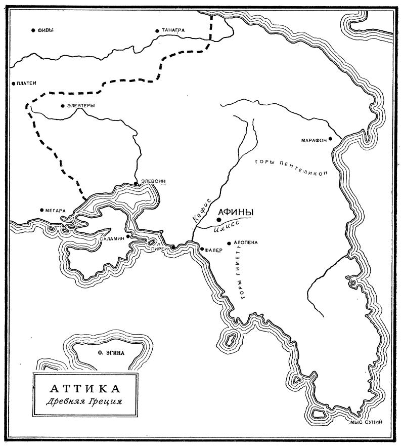 Карта: Аттика (Древняя Греция)