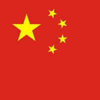 Архитектура Китайской Народной Республики