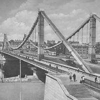 Градостроительство СССР 1933—1941