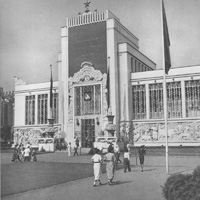 Крупные общественные здания СССР. 1933—1941