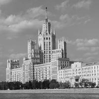 Архитектура жилых зданий СССР. 1941—1954