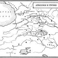 Карта Армении и Грузии в Средние века