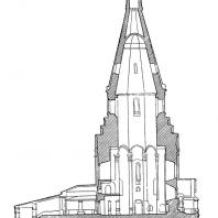 Церковь Вознесения в Коломенском. Продольный разрез