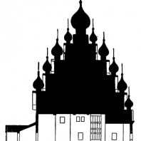 Преображенская церковь погоста. Кижи. Карельская АССР. Начало 18 в. Продольный разрез