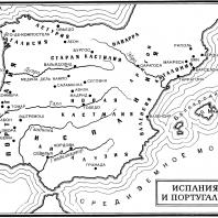 Карта Испании и Португалии в Средние века