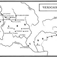 Карта Чехословакии