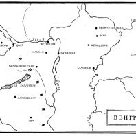 Карта Венгрии в Средние века