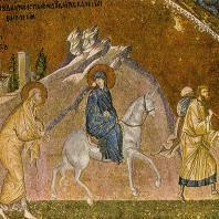 Путь в Вифлеем. Мозаика внешнего нарфика церкви монастыря Хора (Кахрие-Джами) в Константинополе. Начало 14 века