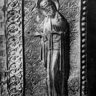 Серебряный оклад иконы Спаса из Анчи-схати. Фрагмент. Тбилиси, Музей искусств Грузинской ССР