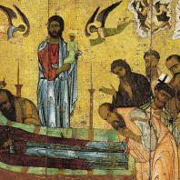 Успение Богоматери. Икона 13 века. Фрагмент
