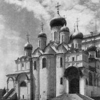 Благовещенский собор в Московском Кремле. 1484-1489 гг. Вид с северо-востока