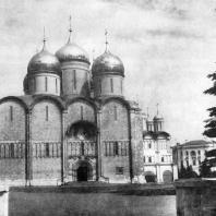 Успенский собор в Московском Кремле. 1475-1479 гг. Вид с юга