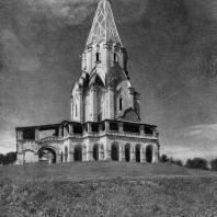 Церковь Вознесения в селе Коломенском близ Москвы. 1532 г. Вид с юго-востока