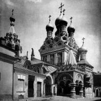 Церковь Троицы в Никиниках в Москве. 1628-1653 гг. Вид с юго-запада