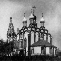 Церковь Николы в Хамовниках в Москве. 1679 г. Вид с юго-востока