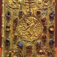 Золотой оклад Евангелия 1571 г. из Благовещенского собора в Московском Кремле. Оружейная палата Московского Кремля
