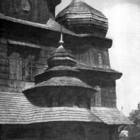 Церковь св. Юра в Дрогобыче. Начало 17 века. Вид с юга