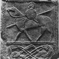 Рельеф из Хорнхаузена с изображением всадника. Камень. Около 700 г. Холле, Музей