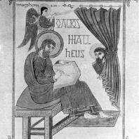 Евангелист Матфей. Миниатюра Линдисфарнского евангелия. 698 - 721 гг. Лондон, Британский музей