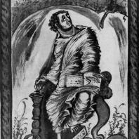 Евангелист Марк. Миниатюра Евангелия архиепископа Эбо. 816 - 835 гг. Эпернэ, Городская библиотека