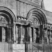Церковь аббатства Сен Жиль. 1160- 1170 гг. Западный фасад