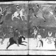 Четыре всадника Апокалипсиса. Миниатюра Апокалипсиса из Сен Севера. Между 1028 и 1072 гг. Париж, Национальная библиотека