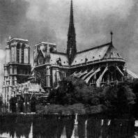 Собор Парижской Богоматери. Вид с юго-востока