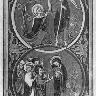 Христос и Магдалина. Неверие Фомы. Миниатюра Псалтыри королевы Бланки Кастильской. Между 1200 и 1250 г. Париж, Библиотека Арсенала