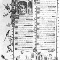 Жан Пюсель. Лист Белышльского бревиария. 1343 г. Париж, Национальная библиотека