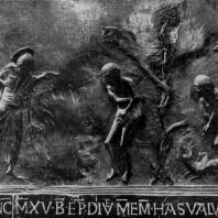 Бог уличает Адама и Еву. Рельеф бронзовых дверей из церкви св. Михаила в Гильдесгейме. 1008-1015 гг. Гильдесгейм, собор