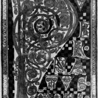 Инициал. Лист из Антифонария св. Петра из Зальцбурга. Около 1160 г. Вена, Национальная библиотека