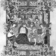 Крещение Христа. Миниатюра Бенедикционала св. Этельвольда. Из Винчестера; 975-980 гг. Чезуорт, собрание герцога Девонширского