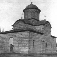 Церковь св. Николая в Куртя-де-Арджеше. Около 1352 г. Вид с юго-запада
