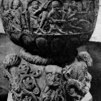 Каменная купель из Лингсье. Около 1220 г.
