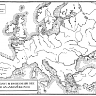 Карта: Неолит и бронзовый век в Западной Европе