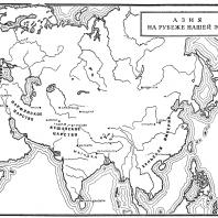 Карта: Азия на рубеже нашей эры