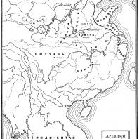 Карта: Древний Китай