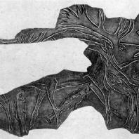 Олени, переплывающие реку. Резьба по оленьему рогу (изображение дано в развернутом виде). Из пещеры Лортэ (Франция, департамент Верхние Пиренеи). Верхний палеолит. Музей в Сен Жермен-ап-Аэ