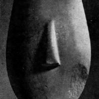 Голова мраморной статуэтки с Кикладских островов (остров Аморгос). Ок. 2000 г. до н. э. Париж. Лувр