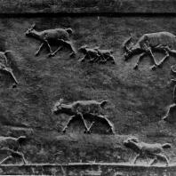 Газели. Рельеф из дворца Ашшурбанипала в Ниневии. Алебастр. Середина 7 в. до н. э. Лондон. Британский музей