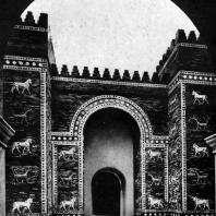 Ворота Иштар в Вавилоне. Облицовка из поливных изразцов. Около 570 г. до н. э. Берлин