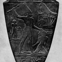 Плита фараона Нармера. Лицевая сторона. Шифер. I династия. Конец 4 тыс. до н. э. Каир. Музей