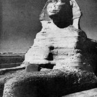 Большой сфинкс фараона Хафра в Гизэ. IV династия. Первая половина 3 тыс. до н. э.