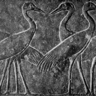 Журавли. Рельеф из Сакара. Известняк. V династия. Середина 3 тыс. до н. э. Берлин
