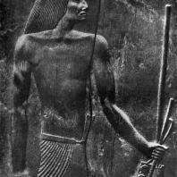 Зодчий Хесира. Фрагмент рельефа из его гробницы в Саккара. Дерево. III династия. Начало 3 тыс. до н. э. Каир. Музей