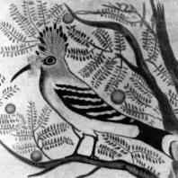 Удод. Деталь росписи гробницы номарха Хнумхотепа II в Бени-Хасане. XII династия. 20 в. до н. э.