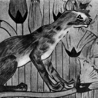 Дикая кошка. Деталь росписи гробницы номарха Хнумхотепа II в Бени-Хасане. XII династия. 20 в. до. н. э.