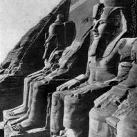 Колоссы Рамсеса II. Храм в Абу-Симбеле (Нубия). XIX династия. Первая половина 13 в. до н. э.
